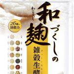 和麹づくしの雑穀生酵素のサムネイル